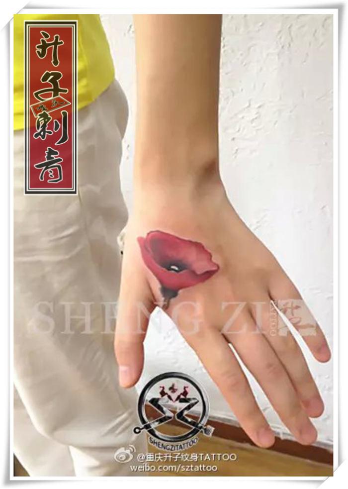 手背纹身 彩色 罂粟花纹身 图案